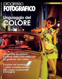 Progresso Fotografico 57: Il linguaggio del colore