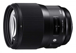 Sigma 135mm f/1.8 DG Art