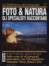 Foto & Natura. Gli specialisti raccontano