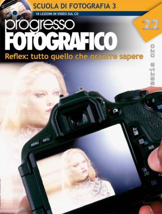 Progresso Fotografico 22. Scuola di Fotografia 3